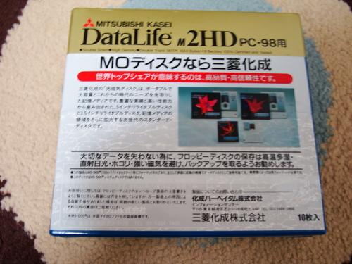 DSC02527.JPG
