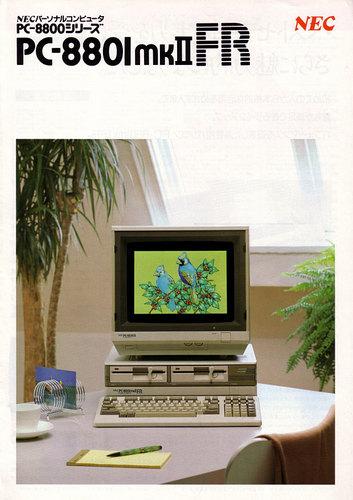 PC8801FR.jpg